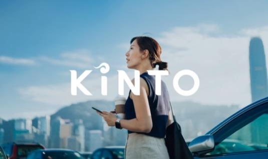 KINTO bude poskytovat komplexní leasing vozů, předplacený pronájem, sdílení vozidel nebo spolujízdu. Firma začala působit na devíti evropských trzích a chystá expanzi do dalších zemí.